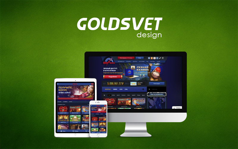 Design for online casino