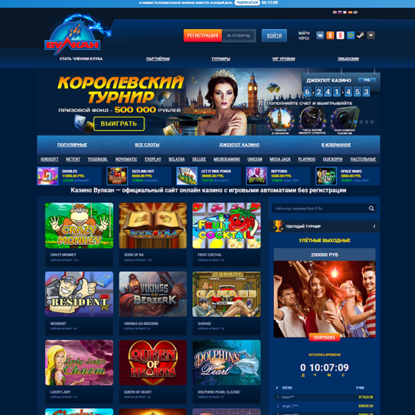 Ready site for online casino Vulcan
