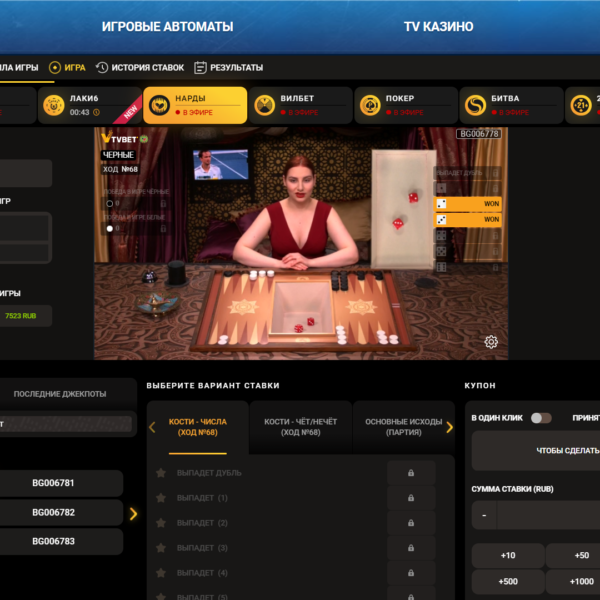 TV games from TVBet